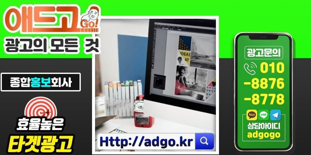 과일카페광고대행사바이럴마케팅