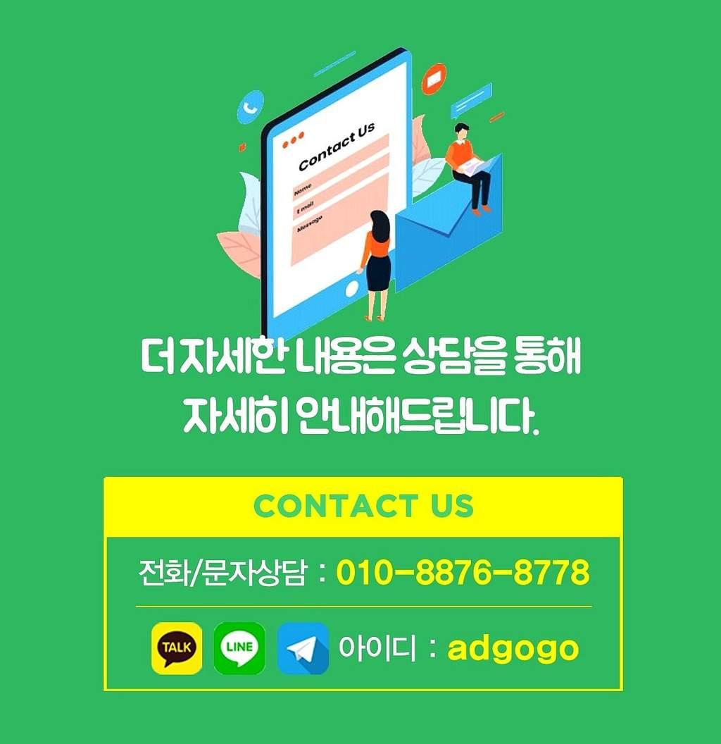과일카페광고대행사언택트마케팅
